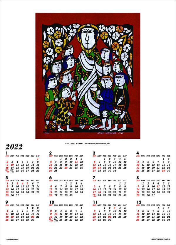 2022カレンダー.jpg