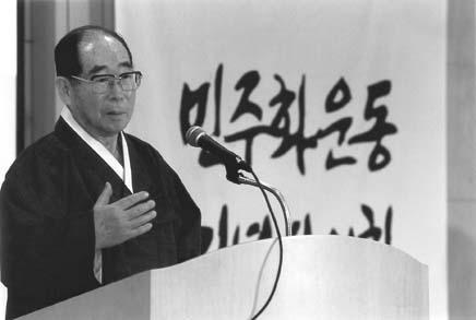 Pak_Hyongyu.jpg