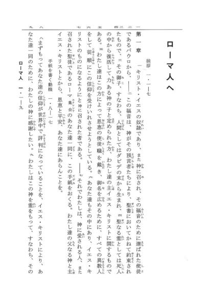 Tsukamoto塚本NT見本(ロマ).jpg