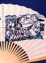 渡邊禎雄版画オリジナル京扇子:表紙