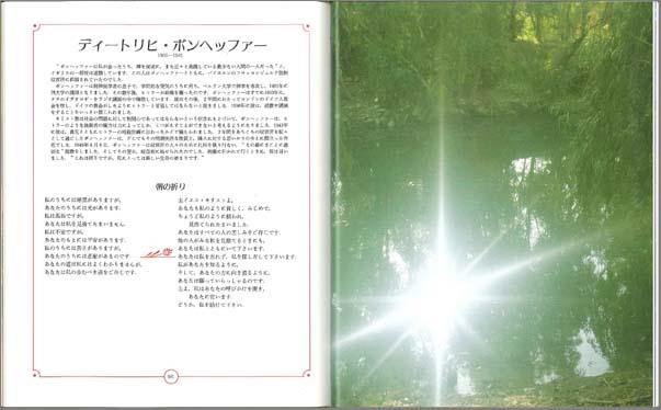 inorino_hanataba_t.jpg